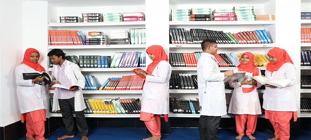 AAMC-Khulna-Library-new