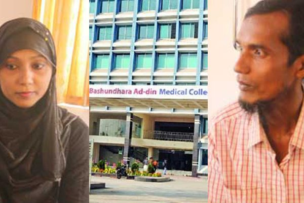 Rickshaw-puller's daughter to become doctor – Daily Sun News