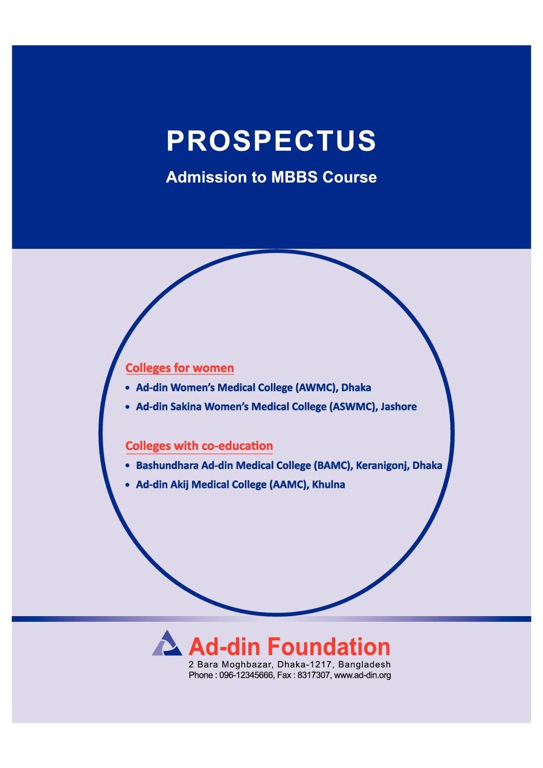 Prospectus of Ad-din Medical College Admission