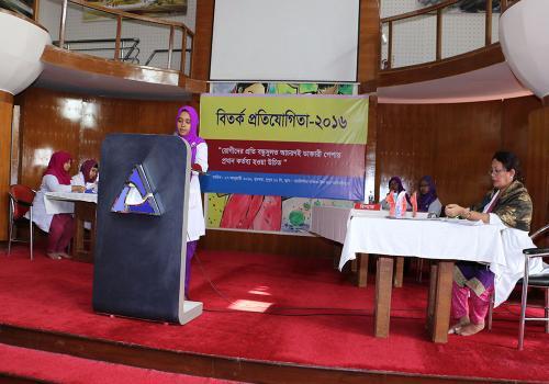 Co-curricular activities of AWMC (Dhaka)